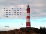 wallpaper January 2006 - lighthouse Amrum (D)