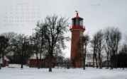 wallpaper December 2015 - lighthouse Staberhuk (D)